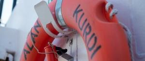 Rettungsring: ALAN KURDI